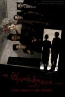 Bluadsauga Creator's Cut DVD Cover
